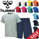 半袖Tシャツ ハーフパンツ 2点セット 上下セット メンズ レディース ヒュンメル HUMMEL トレーニング スポーツウェア …