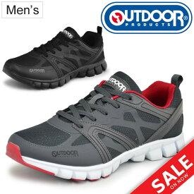 メンズシューズ OUTDOOR PRODUCTS アウトドアプロダクツ 146 男性用 スニーカー カジュアル スクール 靴/ODP1460