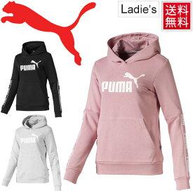 スウェット パーカー レディース フーディ プーマ PUMA AMPLIFIED フーディ プルオーバー スエット ロゴ トレーナー スポーツウェア 女性 トップス トレーニング 部活 普段使い/ 581064