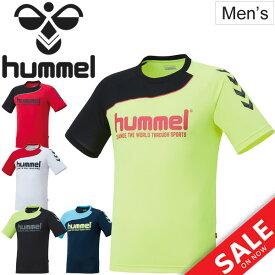 Tシャツ 半袖 メンズ ヒュンメル hummel ハンドボールシャツ スポーツウェア トレーニング 部活 男性 半袖シャツ ロゴ バックプリント 吸汗速乾 トップス/HAP1142H