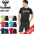 ヒュンメル/hummel/メンズ/プラクティスTシャツ/トレーニングパンツ/半袖Tシャツ&ハーフパンツ/上下セット/HAP4129-HAP2065