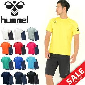 半袖Tシャツ ハーフパンツ 2点セット 上下セット メンズ レディース ヒュンメル HUMMEL トレーニング スポーツウェア ドライTシャツ ウーブンパンツ 上下組 サッカー ランニング ジョギング ジム 部活 セットアップ/HAY2084-HAP2065