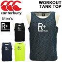 ノースリーブシャツ Tシャツ タンクトップ 限定モデル メンズ カンタベリー canterbury RUGBY+トレーニング スリーブ…
