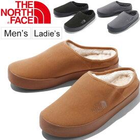 クロッグシューズ サンダル メンズ レディース ノースフェイス THE NORTH FACE ウインターキャンプクロッグ3 防寒靴 保温 ボア 撥水 男女兼用 リラックス ウィンターシューズ 室内履き 靴/NF51996