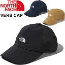 キャップ 帽子 メンズ レディース ノースフェイス THE NORTH FACE バーブキャップ アウトドア ソフトシェル 撥水 ロゴ…