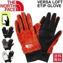 フリースグローブ 手袋 メンズ レディース ノースフェイス THE NORTH FACE バーサロフトイーチップグローブ 防寒グッ…