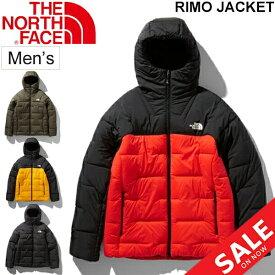 ジャケット 中わた メンズ アウター ノースフェイス THE NORTH FACE ライモジャケット 防寒着 アウトドアウェア コート 男性 フード付き ブルゾン 保温 撥水 カジュアル RIMO JACKET 上着/NY81905