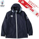 コート ジャケット 長袖 メンズ アウター ラグビーワールドカップ 日本大会/カンタベリー canterbury タオルプレゼン…
