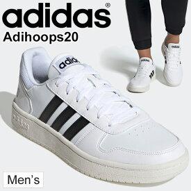 スニーカー メンズ シューズ アディダス adidas ADIHOOPS 2.0 アディフープス/コートスタイル ローカット 男性 靴 スポーツ カジュアル コートシューズ シンプル くつ /Adihoops20-【a20Qpd】