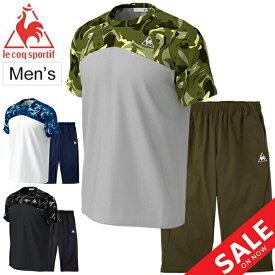 半袖Tシャツ 7分丈パンツ 上下セット 2点セット メンズ ルコック le coq sportif スポーツウェア 男性用 上下組 トレーニングウェア 半袖シャツ クォーターパンツ セットアップ ランニング ジム/QMMPJA01-QMMPJD40