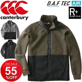 トレーニング スウェット ジャケット メンズ/カンタベリー canterbury RUGBY+ ダフテック エアー/ラグビーウェア 男性用 フード付き スエット アウター 保温性 軽量 練習着 試合 移動着 スポーツウェア/RP48533