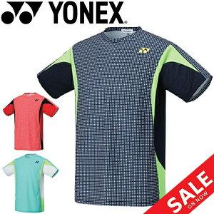 ゲームシャツ 半袖 メンズ レディース ヨネックス YONEX ユニ 半袖シャツ フィットスタイル/スポーツウェア 男女兼用 バドミントン テニス ソフトテニス ラケットスポーツ トップス UVカット