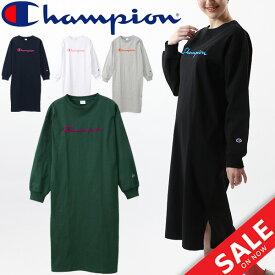 スウェット ワンピース レディース チャンピオン Champion ドレス チュニック ロゴ 女性用 スエット トレーナー クルーネック カジュアル シンプル ルームウェア リラックスウェア/CW-Q404