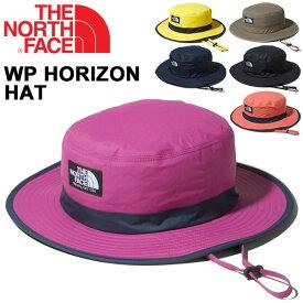 帽子 ハット メンズ レディース ノースフェイス THE NORTH FACE ウォータープルーフ ホライズンハット/防水透湿機能 アウトドア キャンプ 野外フェス ビーチ 海 プール 水遊び 普段使い アクセサリー ぼうし/NN01909