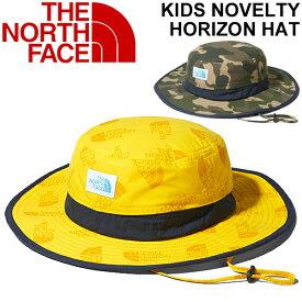 帽子 キッズ 男の子 女の子 子ども ノースフェイス THE NORTH FACE ノベルティーホライズンハット/子供用 ぼうし 紫外線 熱中症対策 撥水 アウトドア レジャー 林間学校 キャンプ 普段使い おでかけ 正規品/NNJ01904