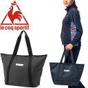 トートバッグ メンズ レディース ルコック le coq sportif スポーツバッグ 約13リットル 手提げ 鞄 シンプル ジムバッ…