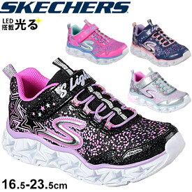 キッズシューズ 光る靴 厚底 ジュニア ガールズ スニーカー 女の子 16.5-23.5cm 子供靴 スケッチャーズ SKECHERS ギャラクシー ライツ GALAXY LIGHTS/ゴム紐 ベルクロ スポーティ カジュアル ライトアップ機能 LAスニーカー 靴/10920L