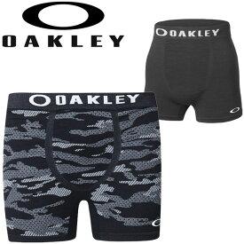 ボクサーパンツ メンズ ショーツ アンダーウェア/オークリー OAKLEY O-FIT BOXER SHORTS 4.0/ボクサーブリーフ 男性 スポーツインナー 吸汗速乾 ストレッチ 下着/99497JP【返品不可】