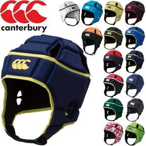 ヘッドギア ラグビー 一般 学生 カンタベリー canterbury HEAD GEAR/ヘッドキャップ ヘルメット型 頭部保護 防具 WORLD RUGBY認定 プロテクター ラグビー用品/AA09556【RKap】