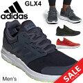 アディダス/adidas/メンズ/ランニングシューズ/GLX4M-M