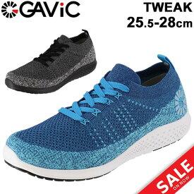 ランニングシューズ メンズ ガビック GAVIC トゥィーク TWEAK/トレーニング ジョギング マラソン 陸上 練習 男性 靴 ブラック ブルー 25.5-28cm くつ/GS2009