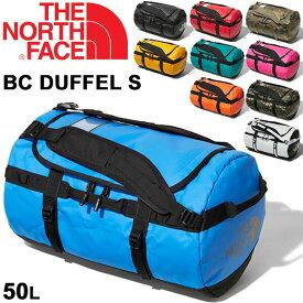 ボストンバッグ ダッフルバッグ メンズ レディース ノースフェイス THE NORTH FACE BCダッフルS 50L/ベースキャンプシリーズ 大容量 アウトドア 登山 トレッキング かばん 旅行 出張 鞄 男女兼用 かばん/NM81967