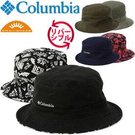 リバーシブル ハット 帽子 メンズ レディース コロンビア Columbia シッカモアバケット/アウトドアウェア UVカット 熱中症対策 男女兼用 ぼうし 登山 キャンプ 野外フェス タウンユース 普段使い //PU5040