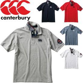 ラガーシャツ 半袖 ポロシャツ メンズ カンタベリー Canterbury ラガーポロ/ラグビー スポーツ カジュアル 男性 カノコポロ 紳士服 トップス/RA30074
