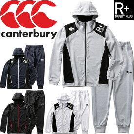 スウェット 上下セット メンズ カンタベリー canterbury RUGBY+(ラグビープラス)/スエット ジャケット ロングyパンツ 上下組/ラグビー スポーツウェア 男性 セットアップ 自宅トレーニング ジム 移動着 普段使い/RP40024-RP10025