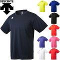 半袖TシャツメンズデサントDESCENTEワンポイント半袖シャツ/スポーツウェアクルーネック吸汗速乾ドライTランニングトレーニングシンプルトップス/DMC-5801B