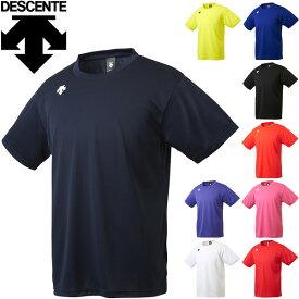 半袖 Tシャツ メンズ デサント DESCENTE ワンポイント 半袖シャツ/スポーツウェア クルーネック 吸汗速乾 ドライT ランニング トレーニング シンプル トップス/DMC-5801B【RKap】