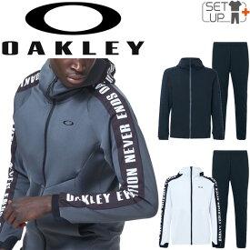 ジャージ 自宅トレーニングウェア 上下セット オークリー OAKLEY ENHANCE SYNCHRONISM ジャケット パンツ 上下組/スポーツウェア 自宅トレーニング セットアップ 吸汗速乾 男性 ジム 部活/FOA400153-FOA400164