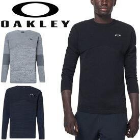 長袖 Tシャツ メンズ オークリー OAKLEY O-Fit Flexible Crew 2.0/スポーツウェア トレーニング 吸汗速乾 ストレッチ 男性 クルーネック 長袖シャツ トップス/FOA400154