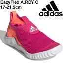 キッズ スリッポン スニーカー 女の子 メッシュシューズ ジュニア/アディダス adidas EazyFlex A.RDY C/サマーシュー…