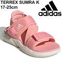 キッズ ストラップサンダル ジュニア シューズ 17-25cm 子供靴/アディダス adidas TERREX SUMRA K/女の子 夏 サマー …