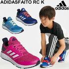 アディダス/adidas/キッズ/ジュニアシューズ/アディダスファイト/RC/K/FaitoRck