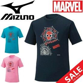 Tシャツ 半袖 バドミントン メンズ レディース ミズノ Mizuno スポーツウェア スパイダーマン マーベルコラボ MARVEL 数量限定 練習 部活 男女兼用 クルーネック 半袖シャツ プリントT アメコミ トップス/72JA9Z55