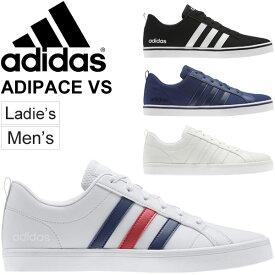 スニーカー メンズ シューズ アディダス adidas アディペースVS ADIPACE VS/コートスタイル 男性/ADIPACE-VS【a20Qpd】