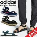 アディダス/adidas/コンフォートサンダル/COMFORTSANDALS/CF-SANDAL