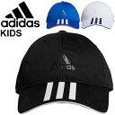 【全品P5倍★1月25日(月)限定】帽子 キャップ キッズ ジュニア 男の子 女の子 子ども用 アディダス adidas Kids MESH …
