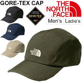 キャップ 帽子 レインキャップ メンズ レディース ノースフェイス THE NORTH FACE ゴアテックスキャップ GORE-TEX アウトドア 防水透湿性 トレッキング キャンプ 登山 普段使い 男女兼用 アクセサリー ぼうし / NN41913