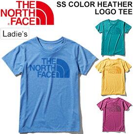 Tシャツ 半袖 レディース ノースフェイス THE NORTH FACE S/Sカラーヘザーロゴティー/アウトドアウェア 女性 クルーネック 半袖シャツ トレッキング キャンプ カジュアル ビッグロゴ トップス/NTW32060