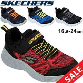 キッズシューズ 男の子 ジュニア ボーイズ スニーカー 16.5〜24.0cm 子供靴 スケッチャーズ SKECHERS スナップスプリンツウルトラボルト SNAP SPRINTS - ULTRAVOLT/ゴム紐 ベルクロ カジュアル LAスニーカー 靴/97546L