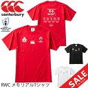 ラグビーワールドカップ2019 日本大会 カンタベリー canterbury RWC2019 メモリアルTシャツ 日本代表 JAPAN ジャパン 記念 ウェア ...