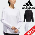 Tシャツ/長袖/レディース/アディダス/adidas/マストハブ長袖Tシャツ/GUN71