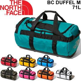 ボストンバッグ 2WAY バッグ ノースフェイス THE NORTH FACE BCダッフルM 71L/大容量 アウトドア 登山 トレッキング 旅行 メンズ レディース 鞄 収納袋付き かばん/NM82044