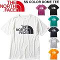 ザノースフェイス/THENORTHFACE/半袖/Tシャツ/クルーTシャツ/NT32034