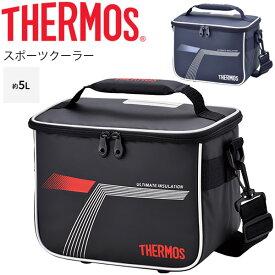 保冷バッグ クーラーバッグ 約5L サーモス THERMOS スポーツクーラー ボックス型 スポーツ アウトドア レジャー 部活 お弁当/REI-0051