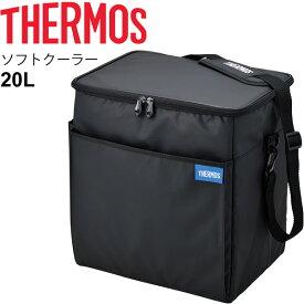 保冷バッグ ソフトクーラーボックス 約20L サーモス THERMOS/保冷専用 ボックス型 大容量 キャリングカート適応/スポーツ アウトドア レジャー 部活 運動会 お買い物/REQ-020