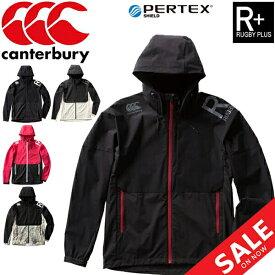 フィールドジャケット メンズ カンタベリー canterbury RUGBY+ ストレッチパフォーマンスフーディ/スポーツウェア ラグビー アウター 男性用 撥水 ジャンバー 上着/RP79035